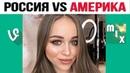 Подборка самых крутых ВАЙНОВ 2018 | РОССИЯ КАЗАХСТАН ЧЕЧНЯ