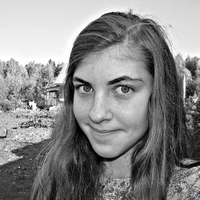 Настя Амеликова, 10 декабря 1999, Кондопога, id98664143