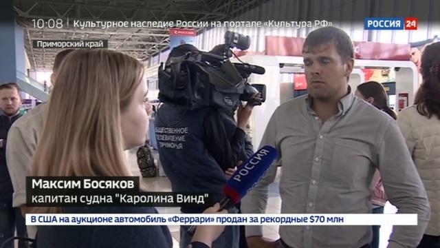 Новости на Россия 24 • Тринадцать моряков с арестованных в Шардже российских танкеров вернулись домой