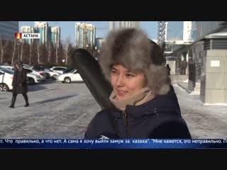 Налог на невесту. Общественники предлагают ввести налог для иностранцев, которые женятся на казашках
