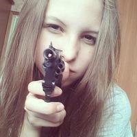 Амалия Копылова