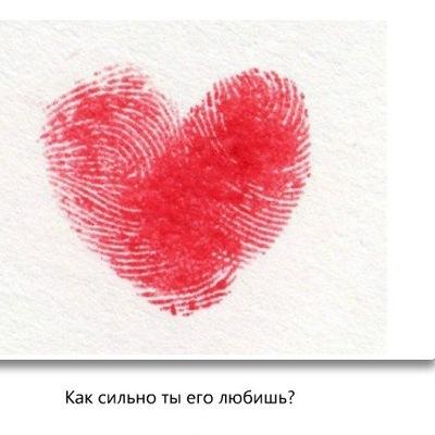 Крис Грошевая, 6 апреля 1999, Волгоград, id220590813
