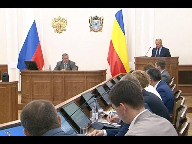 Внеочередное заседание Правительства Ростовской области