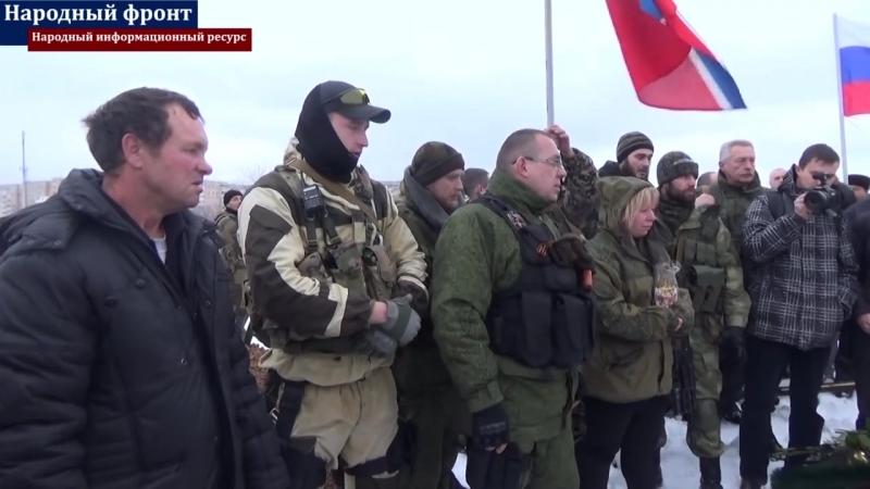 Похороны начальника 4-й ОМ бригады МО ЛНР ГБР-Бэтмен А. А. Беднова и бойцов ГБР-Бэтмен.