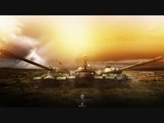 Flaming_Farts|Фарм на Amx30B, часть 2| World of Tanks.