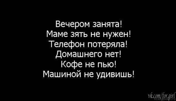 да пошел ты нахуй: