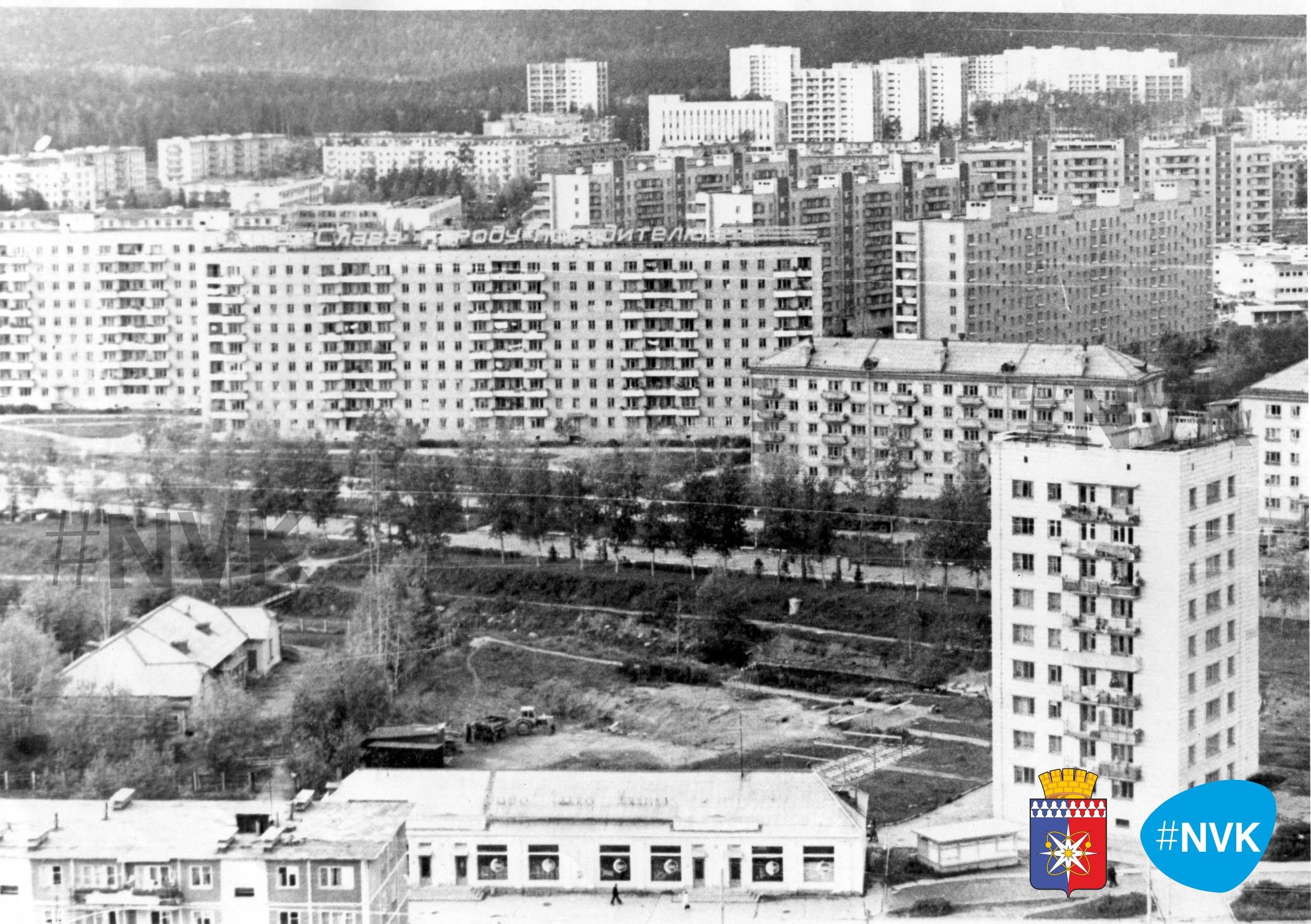#РетроНовоуральск