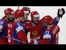 Чемпионат мира по хоккею 2013 (Швеция-Финляндия) Россия - США 5-3 (07.05.2013)