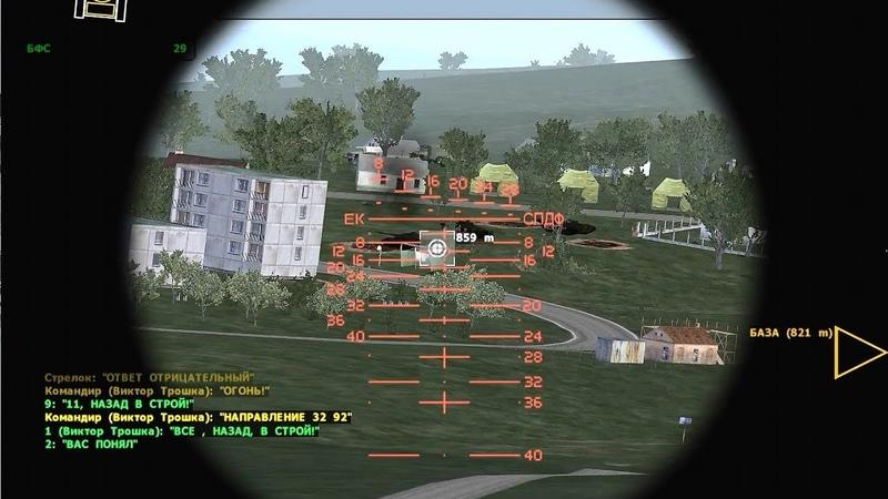 Operation Flashpoint: Resistance - прохождение - миссия 6 - На полигоне » Freewka.com - Смотреть онлайн в хорощем качестве