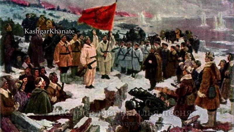 Kızıl Ordu Korosu Александровская песня (Aleksandrovskaya Pesnya) [Türkçe Altyazılı]