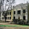 Подслушано .Сплетни 7 школы , Наро-Фоминск