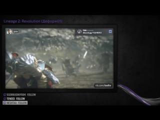 g1uke - Lineage 2: Revolution (Дефорж01)