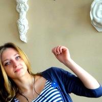 Катя Ионина