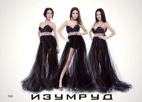 Қазақша Бейне Клип: Изумруд тобы - Алматым (2013)