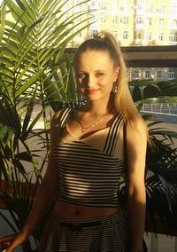 Валерия Кади