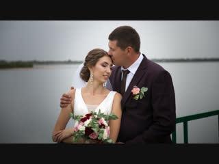 Свадебный ролик Алексей и Анжелика