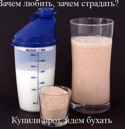 Роман Виноградов, 20 ноября 1988, Стерлитамак, id173741344