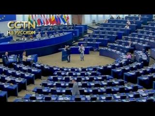 Федерика Могерини: Cтраны ЕС настаивают на полной реализации ядерной сделки с Тегераном.
