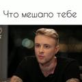 Егор Крид on Instagram #ЕгорКрид #egorkreed #EK #EKteam #ekfamily #blackstar #kreed #самаясамая #засыпай #слеза #будильник #малотакмало #чтоониз...