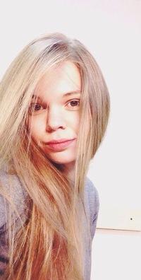 Анастасия Билокурая, 25 января 1989, Екатеринбург, id1364196