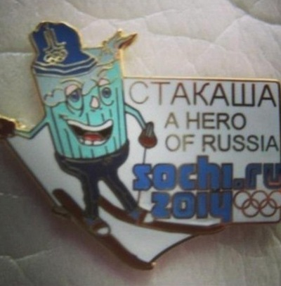 Александр Пушков, 8 февраля 1988, Ярославль, id14379642
