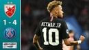 Crvena Zvezda vs PSG 1 4 Highlights All Goals 12 12 2018