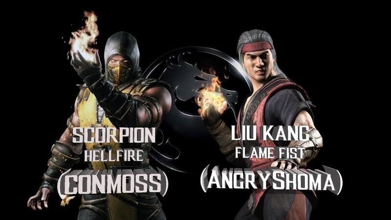 Scorpion [Conmoss] vs Liu Kang Mortal Kombat XL