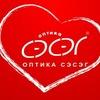 Оптика Сэсэг (opticaseseg.ru)