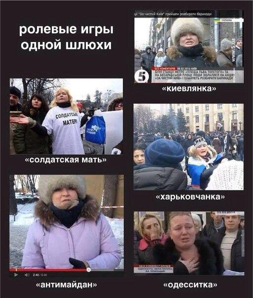 Россия пытается дестабилизировать ситуацию в Крыму, - Керри - Цензор.НЕТ 7108