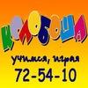 КОЛОБОША - магазин развивающих игр и игрушек