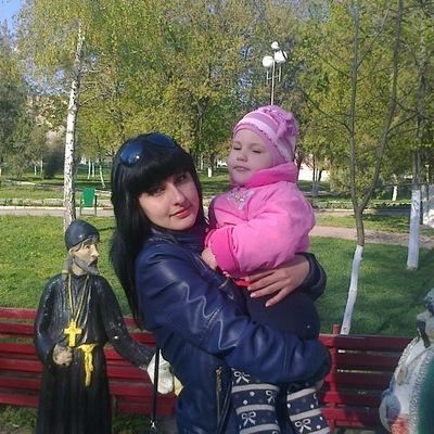 Дианочка Карпухина, 12 октября 1993, Бердянск, id147594759