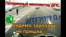 MotoMoment -3 Забавный инспектор ДПС.Рассекаем на мотоцикле в час пик. Минск