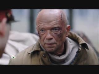 Фильм основан на реальных событиях, по мотиву подвига героя СССР Овчяренко