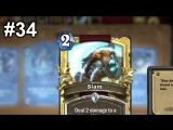 Kinky hearthstone Top 70 Golden Animation Cards from Hearthstone