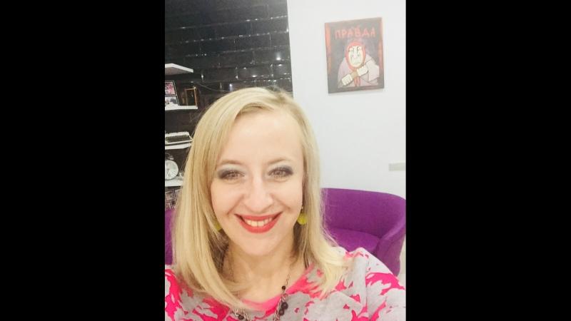 Программа ТРИКО на телеканале N1 г Нижневартовск в гостях КСЕНИЯ ВОЛГИНА ГАПШИНА