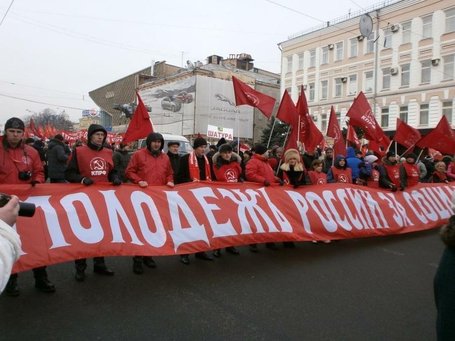 В Москве состоялись многотысячное шествие и митинг, в которых приняла участие колонна рязанских активистов