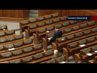 Сколько стоят Украине прогулы депутатов? - Достало! 05.05