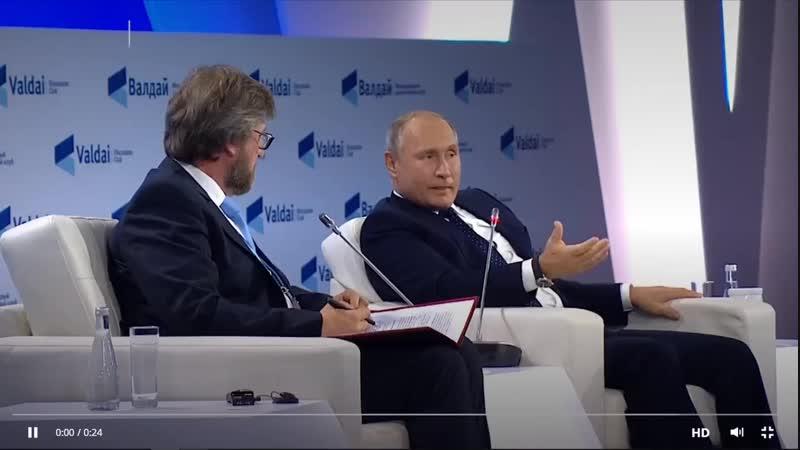 Путин об ответе на ядерный удар по РФ_