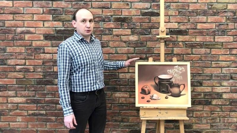 Как рисовать пастелью ·Рисуем на тонированной бумаге · Преподаватель Волошин А. В. | 12