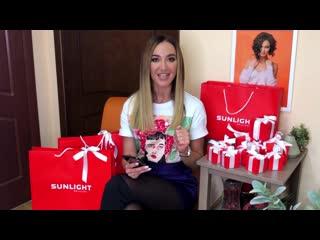 Ольга Бузова выбирает подарки в приложении SUNLIGHT