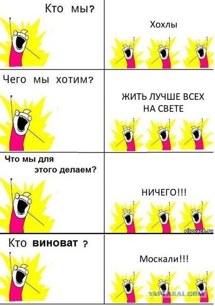 Киев так и не получил от России объяснения концентрации войск у границ, - Дещица - Цензор.НЕТ 7834