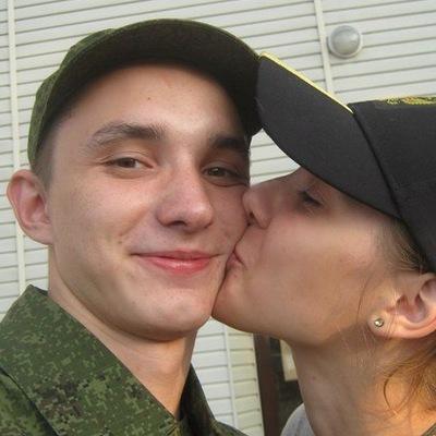 Анастасия Четыркина, 8 июня , Москва, id152266140