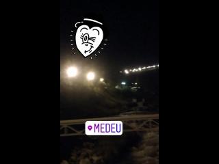 Медеу Нургалимен