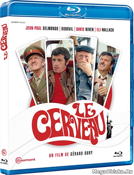 Супермозг / The Brain / Le cerveau (1969/BDRip/HDRip)