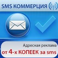 Смс Коммерция, 21 ноября 1990, Москва, id204355896