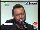 Gianluca Capozzi Ti Amo LIVE TV CAMPANE