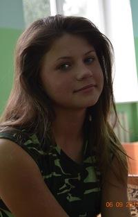 Людмилка Авдеева, 4 января 1999, Санкт-Петербург, id222309365
