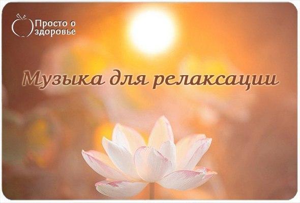 Красота мира, начинается с красоты твоей души...