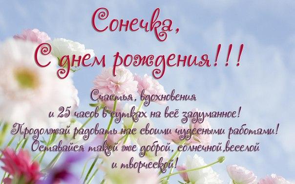 http://cs402218.vk.me/v402218829/a3e0/QTAy6IXSI5c.jpg