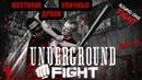 УЛИЧНЫЕ ДРАКИ ПОДБОРКА ЛУЧШИХ ЖЕСТКИХ НОКАУТОВ НА УЛИЦАХ ГЕТТО MMA UFC UNDERGROUND FIGHTS 20192